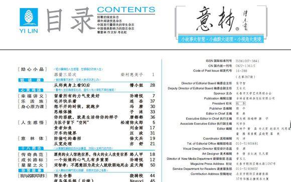【PDF杂志 】新买的ipad 加kindle,电脑报、意林、青年文摘、故事会、读者、电脑报、电脑爱好者、财经,装了一大堆电子书,分享了